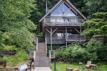 Lake Sutherland Vacation Home: dog friendly. - House