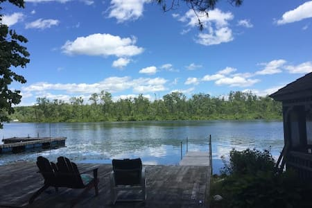 Quiet Lake House Near Saratoga - Ballston Lake - House