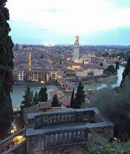 Piccola dimora - Verona - Apartment