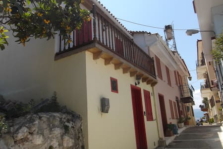 Nafplio Old City, Cozy traditional house - Nafplion - Huis