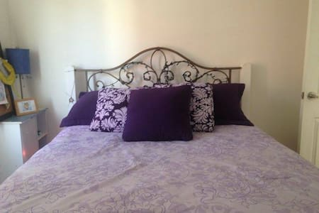 Bonito cuarto privado - Ciudad Juárez - Dům