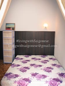 Living With Saigonese _ 1 - House