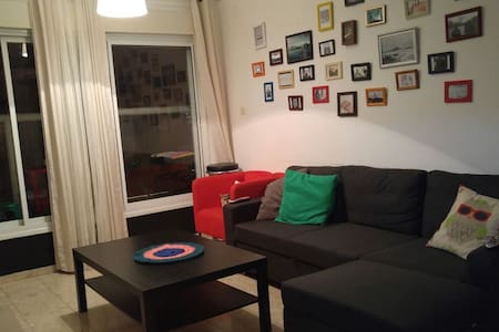 welcome to a great place... ella - Ashdod - Apartment