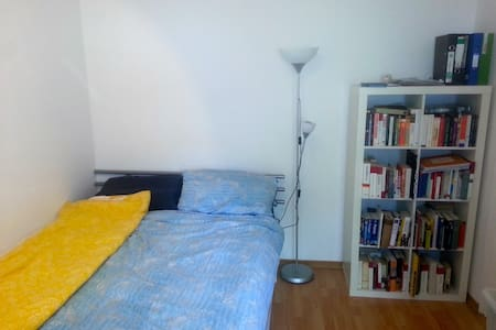 Quiet room in Lindenau - Apartamento