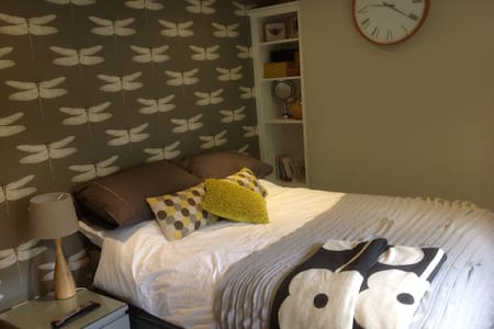 Private room in luxury cottage - Shenstone - Casa