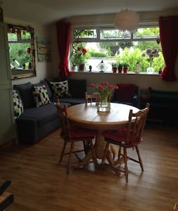 Beautiful & cosy self-contained Mews Apartment - Kilkenny - Apartment