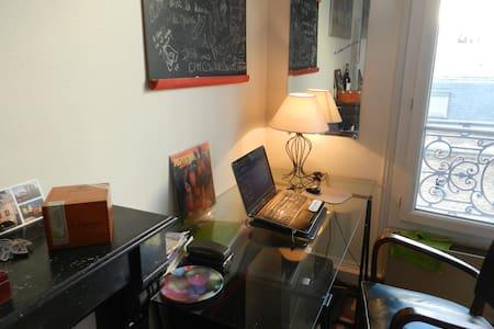 Charmante room in Paris - Appartement