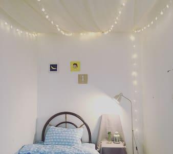 苏州老城区  夏有财的星空小卧室 - Apartamento