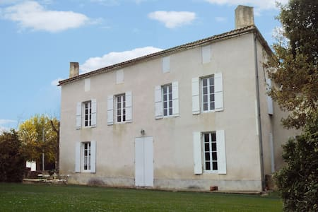 Ecole du vin de Pichon - Bed & Breakfast