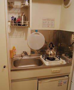 {NEW} Modern Japanese Apt Living, 15mins Tokyo - Asaka