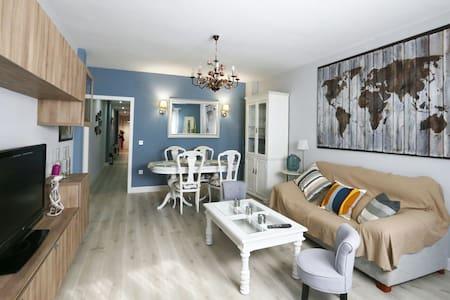 Apartamento Céntrico - Con Desayuno - Antequera - Appartement