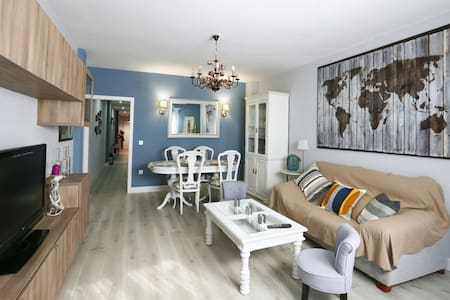 Apartamento Céntrico - Con Desayuno - Leilighet