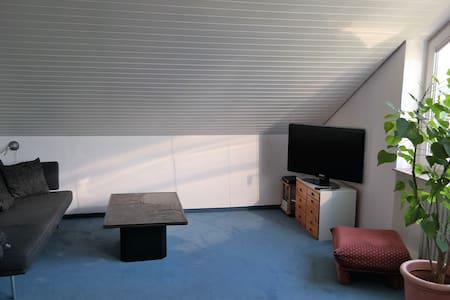 D-dorf/Hilden , ruhig. gr. Zimmer mit eigenem Bad - Entire Floor