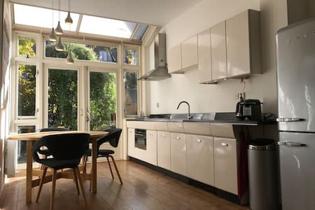 Lovely spacious apartment with a private garden! - Amsterdam