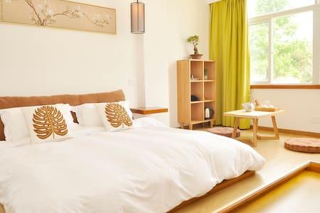 心素谷日式大床房 - Wuxi