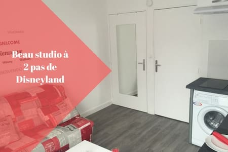 Beautiful studio at Disneyland Paris/Val d'Europe - Magny-le-Hongre