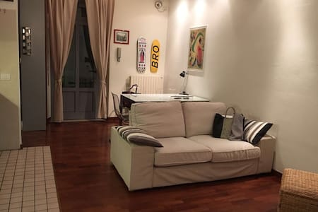 Entire modern flat well located in Milan - Apartment