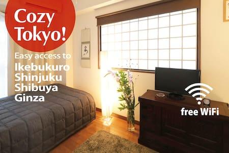 NowSpecialPriceIKEBUKURO/OTSUKA_J1 - Appartement