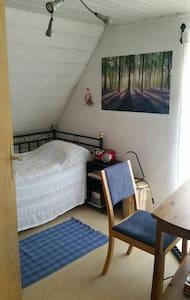 Idyllisches Zimmer  im Stadtzentrum - Casa