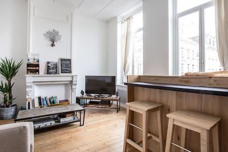 City center cozy flat - Appartement