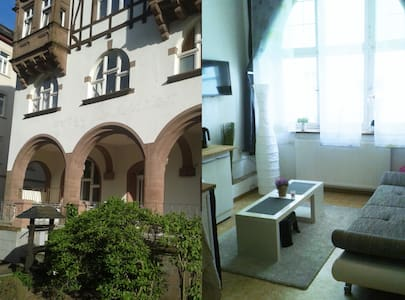 ❤Eifel- Apartment❤ Bad Bertrich (1 -2 P.) - Kondominium