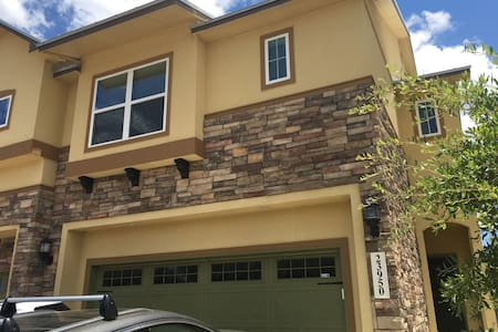 Great fun for family and friends!! - San Antonio - Townhouse