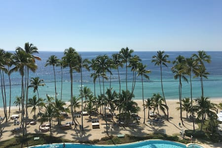 Luxurious Beach Front Property - Playa Juan Dolio - Appartement