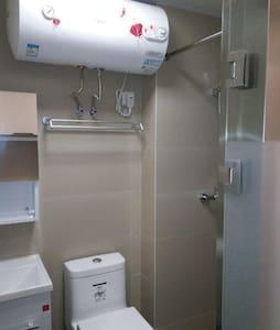 高档小区安全舒适 房屋内设施齐全 - Lägenhet