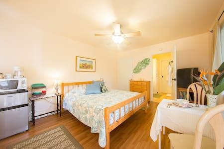 Jade Guest Room / Ohana Apt. - Waimea - Casa