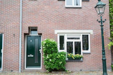 Prachtige locatie in oude gedeelte binnenstad - Leeuwarden - Condominium