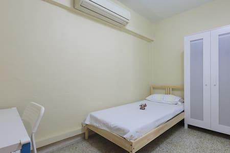 RealBargain,NewCommonRm,MRT,Sentosa,CBD,GreatView! - Appartement