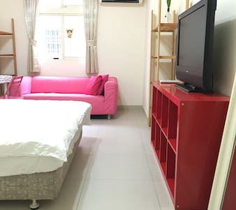 Taipei MRT 101songshan 2+1b suites with share area - Apartment