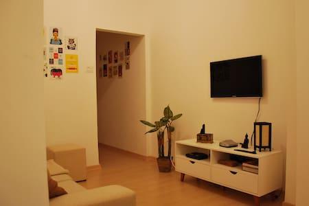 COPA ACONCHEGANTE - Rio de Janeiro - Apartment