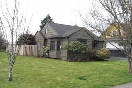 Red Hills Cottage - Wine Country - Dundee Oregon - Dundee - House