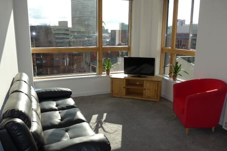City Centre Luxury apartment for long term rental - Appartement