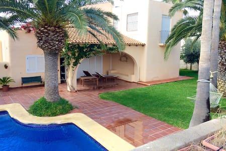 Villa close to the sea-pool&garden - Villa