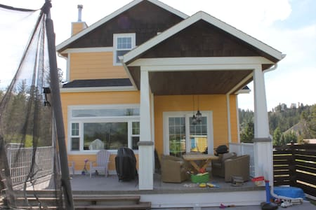 Craftsman Home in Invermere - Invermere - House