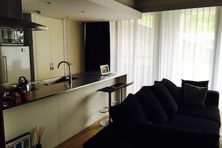 Luxury Tokyo 1bdr loft-style apt - Wohnung