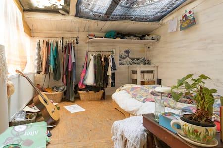 Student room in Hipster District (ground floor) - Vienna - Loft