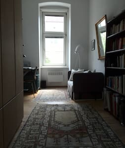 Sunny tiny studio in 16th district, Vienna - Vienne - Appartement