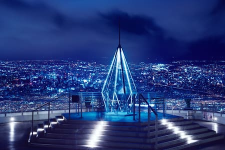 提供中文服务。便利、南向き、採光よい、地下鉄まで7分。 - Toyohira Ward, Sapporo - Wohnung