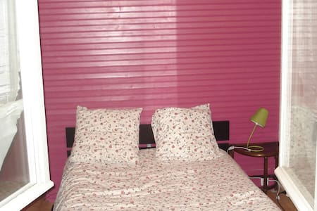 Chambre confort, calme  bon accueil - House