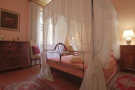 Nice relax in Cividale del Friuli - Apartment