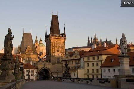 Apartment in Center of Prague - Praga - Appartamento