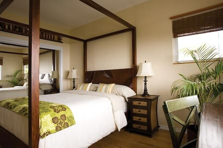 Ka awa Loa Plantation Guesthouse  - Captain Cook - Bed & Breakfast