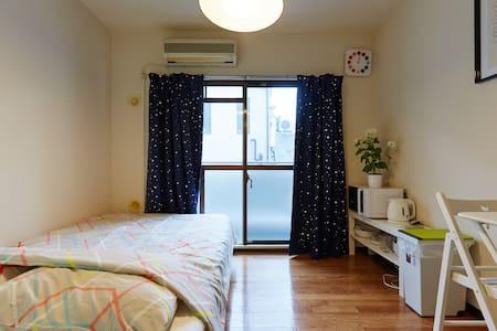 TOKYO-West of Shinjuku-Quiet & Comfy Neighborhood! - Setagaya-ku - Appartement