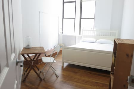 Huge Room Soho LOFT off WBroadway - New York - Apartment