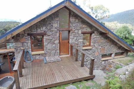 """Private Stone Cottage """"OVOO"""" means 'Mountain Pass' - Rumah"""