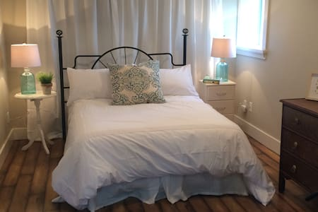 Fabulous Suite Close to Downtown - Ev