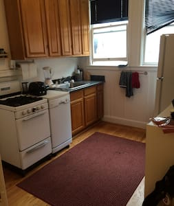 Cozy 1BR in the heart of SF - San Francisco - Wohnung